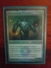 MTG Russian Foils  Lexington