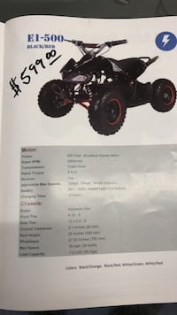 black and red E1-500 ATV photo