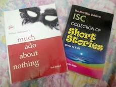 English complete reference for 12th ISC
