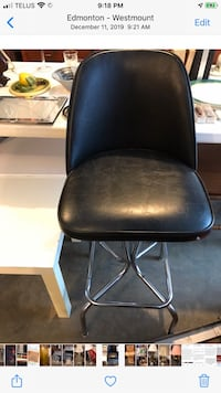 Leather chair stool