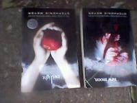 Twilight by Stephenie Meyer book Winnipeg