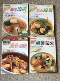 Chinese cook book Burnaby, V5H 1Z9