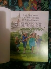 Случай с Wizard of Oz DVD Москва, 109451