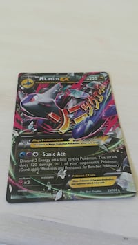 Latios pokemon trading card Forest, 24551