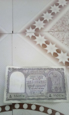 10 Indian Rupees banknote