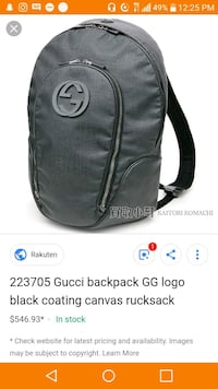 Black leather GUCCI backpack Lincolnia, 22312