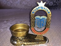 Judaica Brass Vintage Hen Holon Candle Holder - Painted/Bright! Made In Israel