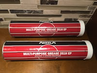 AKCELA MULTI-PURPOSE GREASE 251H EP 14 oz Bolton, L7E 1X7