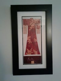 brown and red dress painting with black wooden frame Suitland-Silver Hill, 20746
