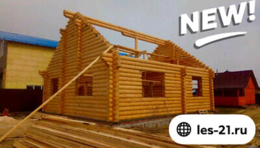 OWN LAND IN VERMONT?::: I build log cabins CHEAP! 6e4cb027-853d-4eee-ab93-b6031afb3368
