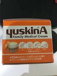 Yuskin A Family medical Vitamin E Cream