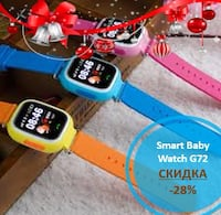 Умные Часы Smart Baby Watch G72 C WI-FI MOSCOW