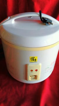 Cerritos..,10 Cup rice cooker