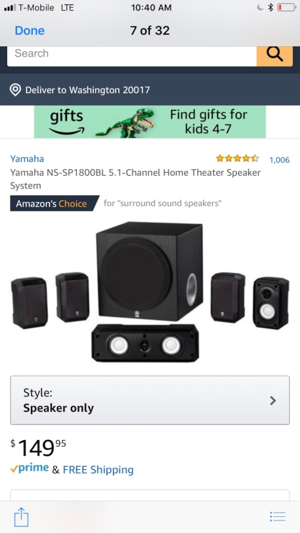 New YAMAHA Surround system/ still in the box. I also have an extra box of 16-Gauge Speaker Wire. It just came in from Amazon and I don't need this for my apartment, because it's to loud.