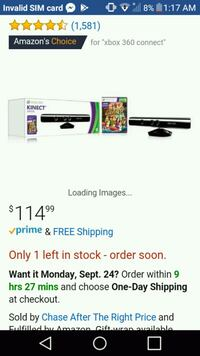 New in box Xbox kinect Parkersburg, 26101