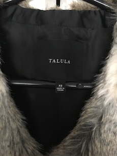 New, Talula grey / brown faux fury vest - xs