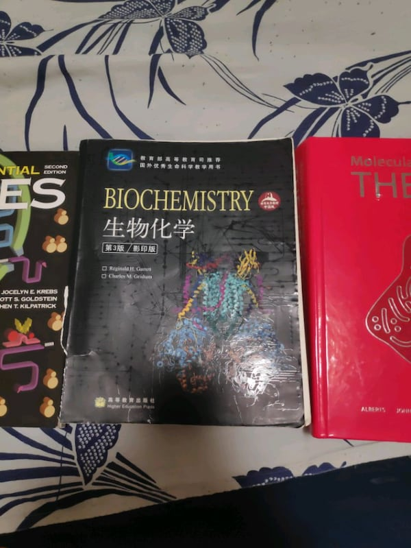 Biology/science text books 2