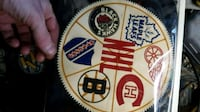 Hockey Crest made in the 50's Edmonton, T5B 2H3