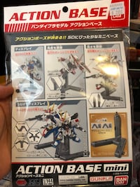 gundam display stand/action base