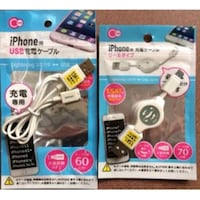 Iphone and ipod charger