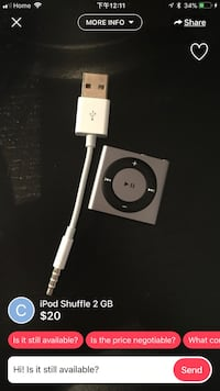 silver iPod Shuffle 2nd generation with cable screenshot