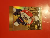 Shining futures Aaron Ekblad Panthers hockey card Edmonton, T5Z 3B2