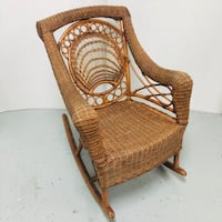 Rattan Wicker Brown Patio Outdoor Rocking Chair Birmingham