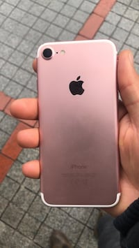 İphone 7 Rose Gold Of, 61830