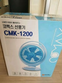 New Fan Pyeongtaek, 451-800