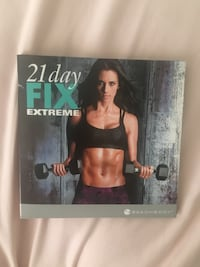 21 Day Fix  Middlesex Centre, N0M 1P0