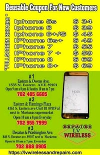 coupon to repair your phone