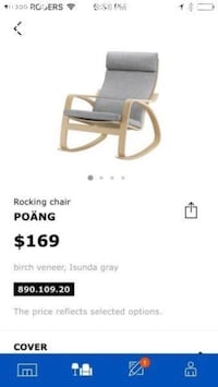 IKEA Poang Rocking Chair! Great conditions! Removable Cover! Ottawa, K2S 0K5