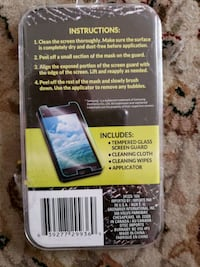 Screen guard..tempered glass GALEXY 5 NOTE Portland, 97215