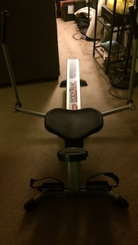 black and gray Body Trac rowing machine