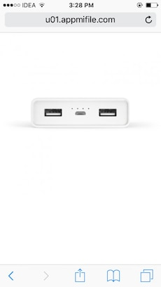 white Xiaomi power bank