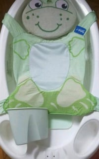 Baby withe bathtubs with the green design Montreal, H1J 1G2