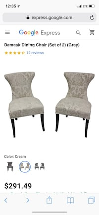HD Couture Cosmo Cream Fan Damask Dining Chair Salt Lake City, 84103