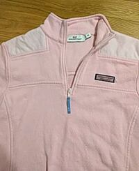 Vineyard Vines XS Pullover Woodbridge, 22192