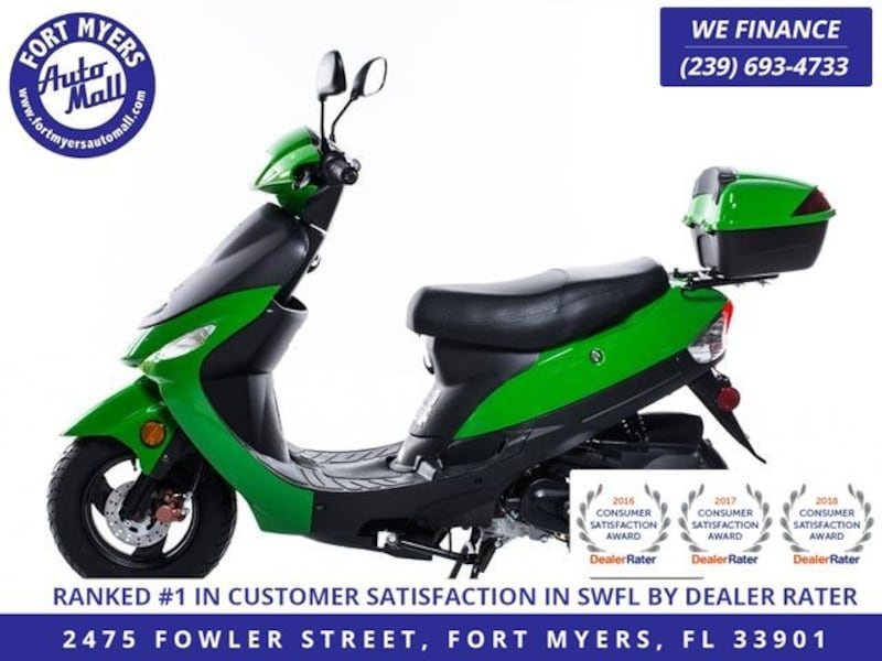 TAO SCOOTER 2020 5cd46646-b430-4a8a-9e73-74fcc296e3c5