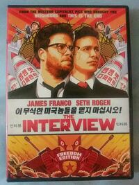 The Interview dvd Baltimore