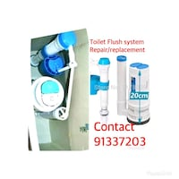Toilet flush system repair/replace/contact91337203 Singapore, 399039
