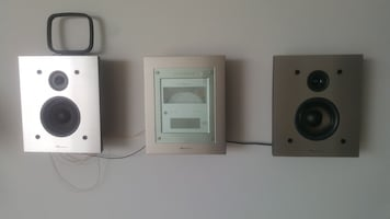 Nakamichi SoundSpace 5 wall mount system