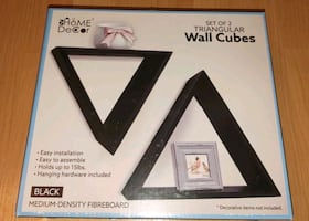 Wall cubes- Set of 2 - New in box