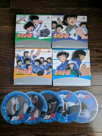 Original Road to dream VCD & Initial D VCD Collect Markham