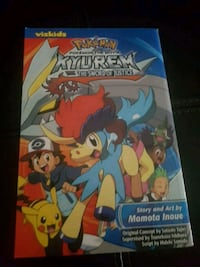 Pokemon Kyurem The Sword of Justice London, N6C 3B9