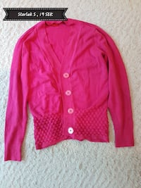 rosa cardigan Gothenburg, 412 82