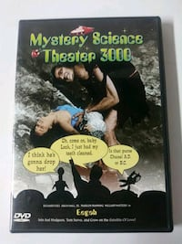 Mystery Science Theater 3000 dvd Eegah
