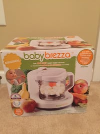 Baby breeza new, 2 freezer trays, and baby food glass jars Mooresville, 28117