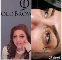 model need for microblading ( im artist already) Richmond Hill, L4C 3T1