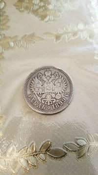 1899 round silver-colored coin Rockville, 20850